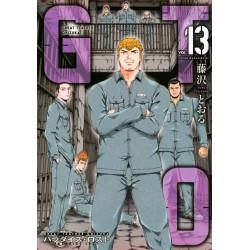 GTO Paradise Lost vol. 13