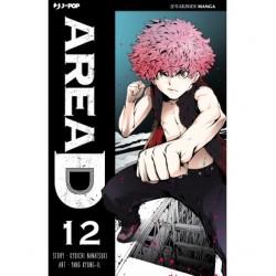 Area D - ed. deluxe vol. 12