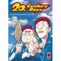 20th Century Boys Spin-Off