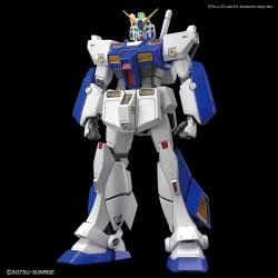 MG Gundam NT1 Ver. 2.0 1/100