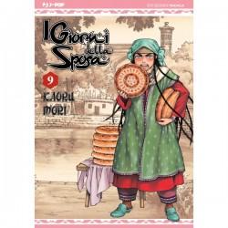 Food Wars: Shokugeki no Soma vol. 1