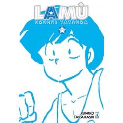 Lamu - Urusei Yatsura vol. 2