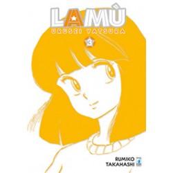 Lamu - Urusei Yatsura vol. 3