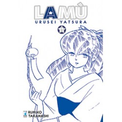 Lamu - Urusei Yatsura vol. 11
