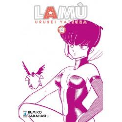 Lamu - Urusei Yatsura vol. 13
